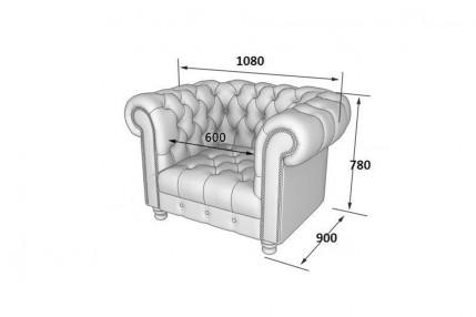 Кресло Честер Lux базовое